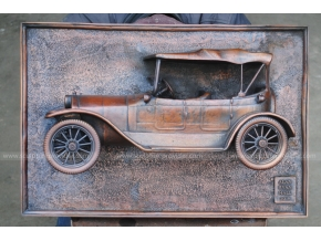 Bronze Car Relief Sculpture Garden Sculpture